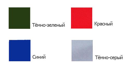 цвета материала для накладок и комплектов